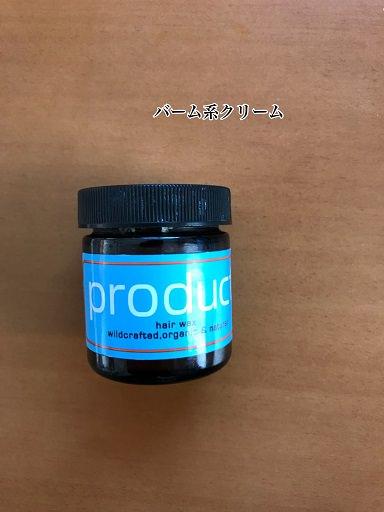 003wethair-tsukaumono