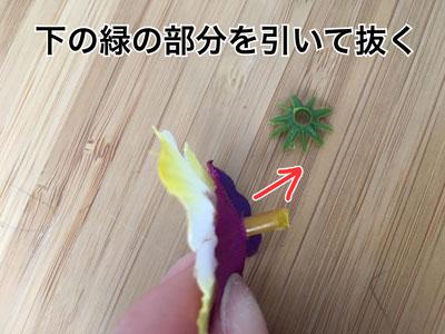 003zokabare2