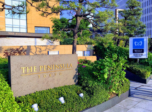 004_the_peninsula_tokyo