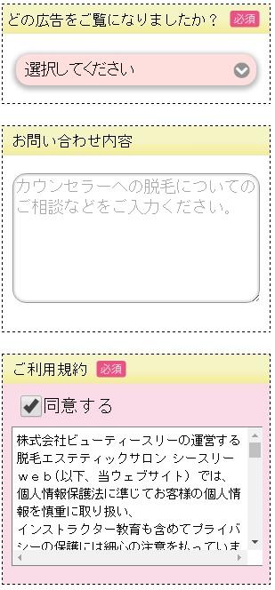 004c3yoyaku
