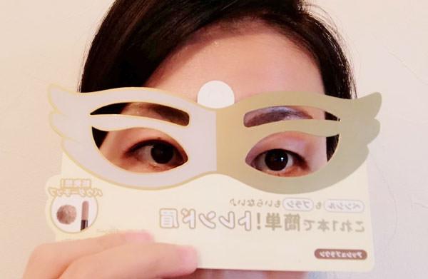 004chip-on-eyebrow
