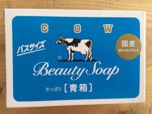 004cowsoap