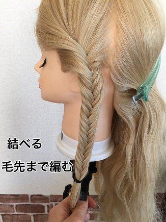 004fishhafu