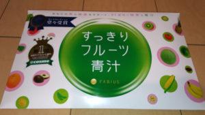 004fruits-aojiru