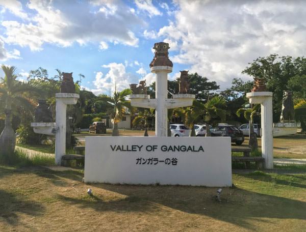 ガンガラーの谷へのアクセス