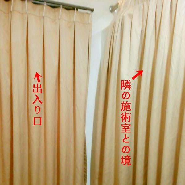 銀座カラー「銀座本店」施術室