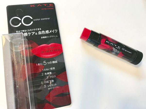 CCリップクリームN「01 BEAT RED」