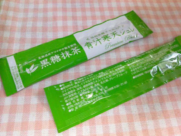 黒糖抹茶青汁寒天ジュレ個別包装