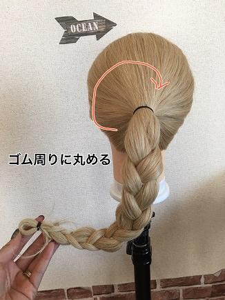 004longshiniyon