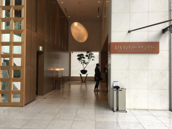 小田急ホテルセンチュリーサザンタワー エレベーター
