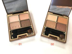 004lunasol-skineyes
