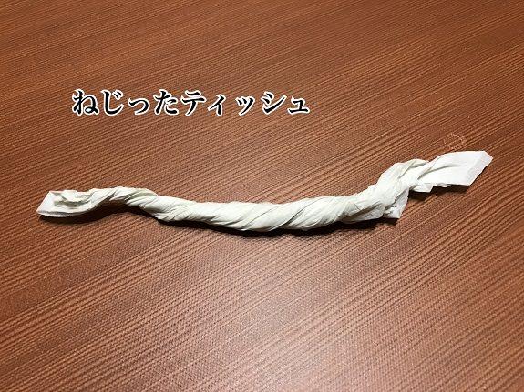 004qa-sockcurl