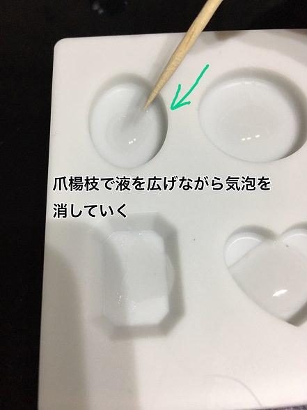 004rejinbaretukuri