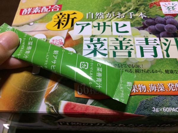 新アサヒ菜善青汁の味・効果は?巷の口コミを実際に飲んで検証