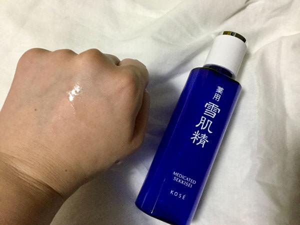 薬用 雪肌精「化粧水」を使ってみます