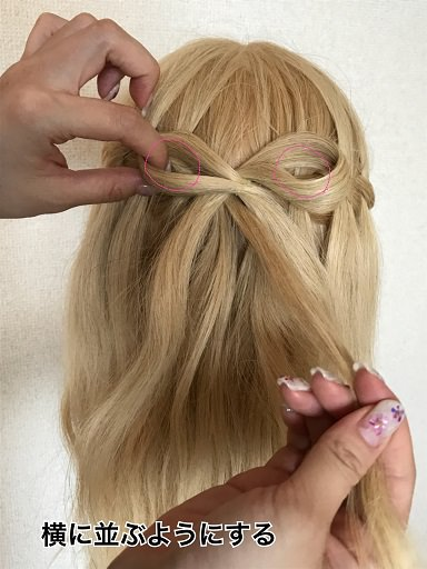 004waterfall-hair-ribon