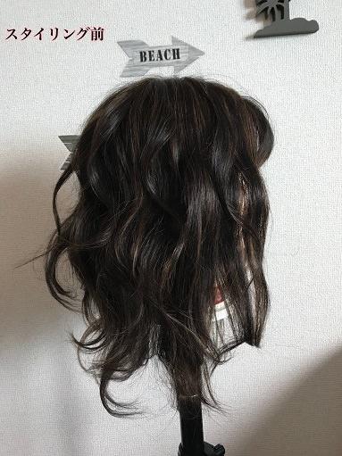 004wethair-wavemaki