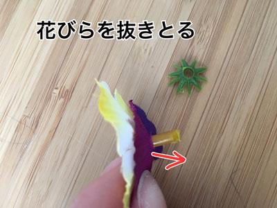 004zokabare2