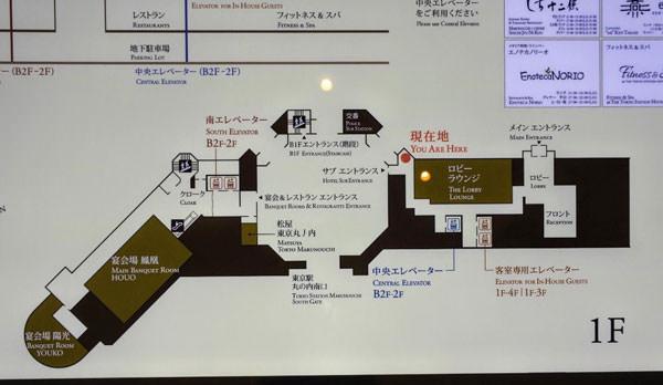 東京ステーションホテル「Camellia」(カメリア)へのアクセス