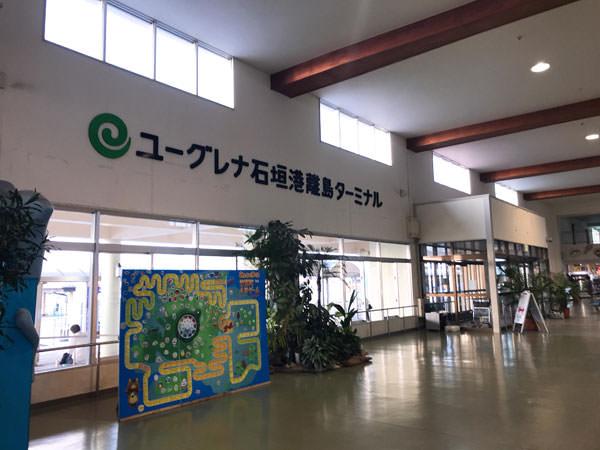 005_kuroshima
