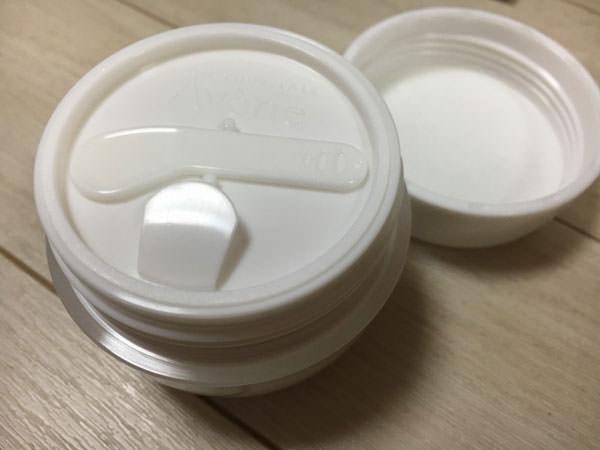 005avene-milkygel