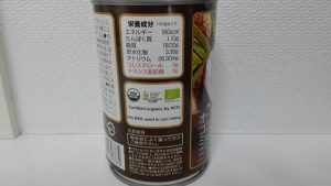005coconutmilk