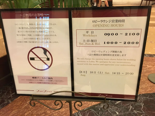 005d1hotel-lobby-lounge