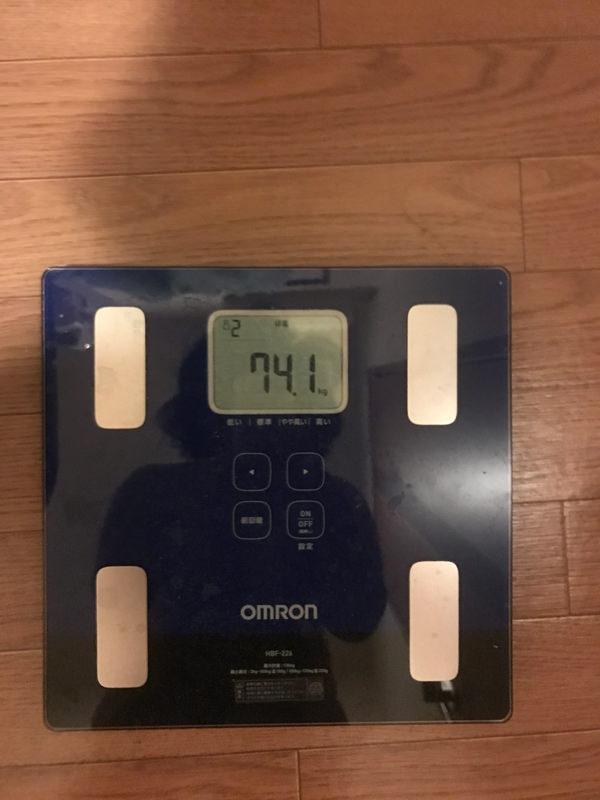 ハーブザイム113プロでファスティング後の体重