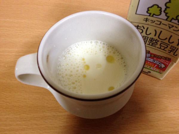 インカインチオイルを豆乳に混ぜて飲んでみた