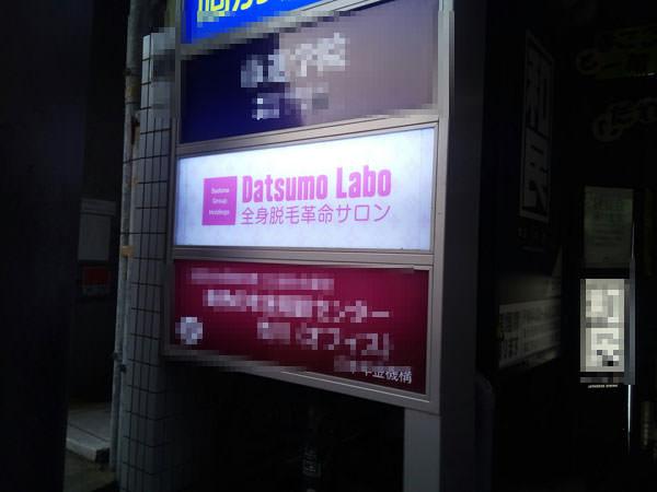 005lavo-ichikawa