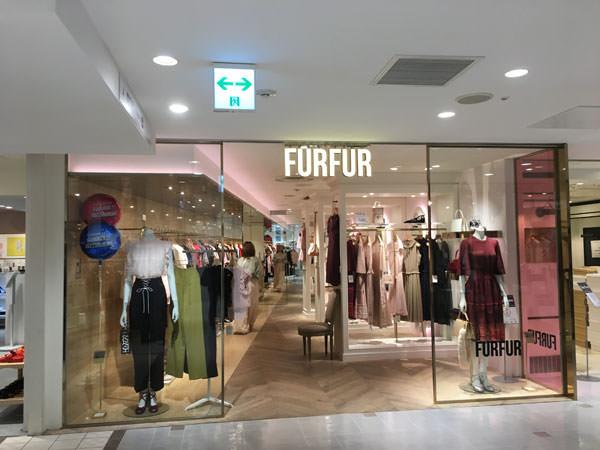 ルミネエストB2にある「FURFUR」