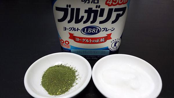 緑茶パック+ヨーグルトパック材料