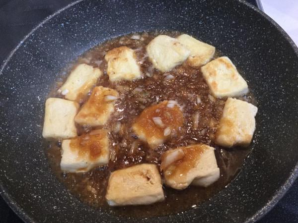 005saikoro-tofu