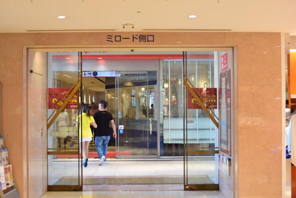 新宿ミロードへの行き方(小田急百貨店から)