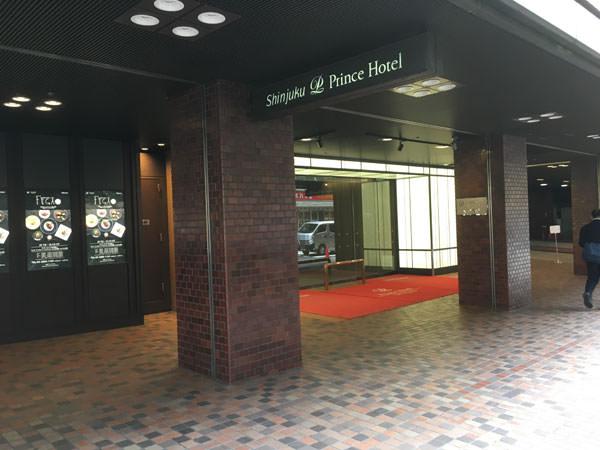 新宿プリンスホテルのエントランス