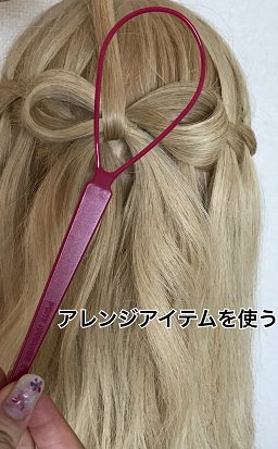 005waterfall-hair-ribon