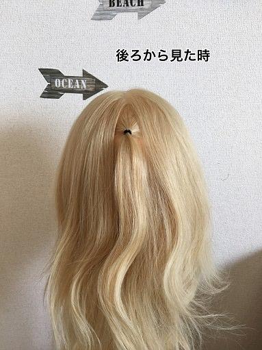 006berukidoresuspnji