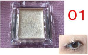 006canmake-gelstar-eyes