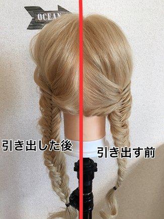 006fichyurufuwa