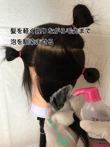 006haircolorawanurikata