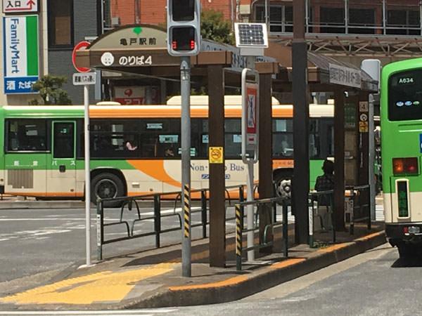 亀戸駅からバスで亀戸天神へ