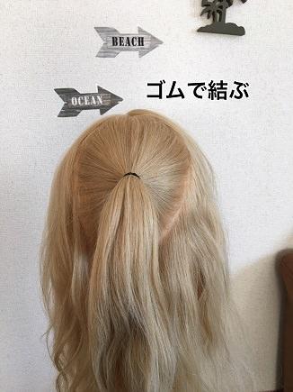 006kamiooishiniyon