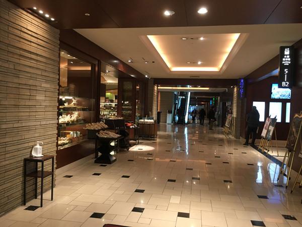 006keiohotel-lounge