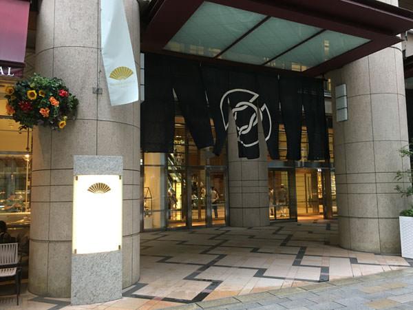 マンダリンオリエンタル東京 1階のエントランス