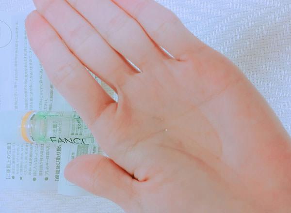 ファンケル アクネケア化粧液のテクスチャー