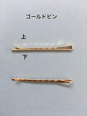 006pin-syurui