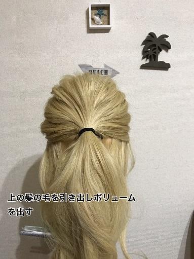 006pinpetankoha