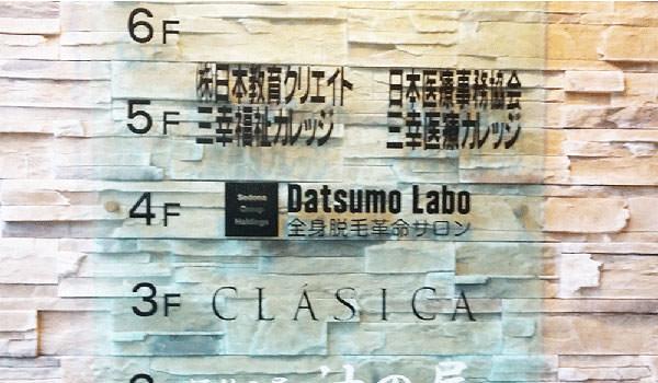 006rabo-okinawa