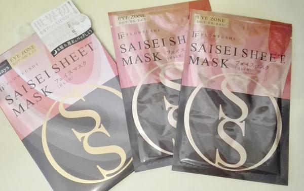 SAISEIシートマスク [目もと用]