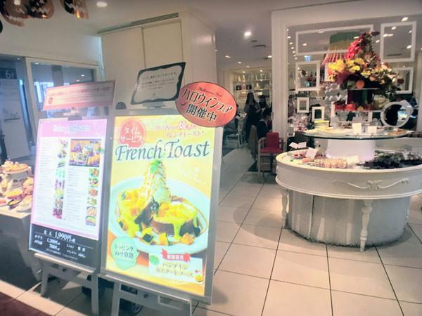 東京ソラマチ「Salon de Sweets(サロンドスイーツ)に入りました